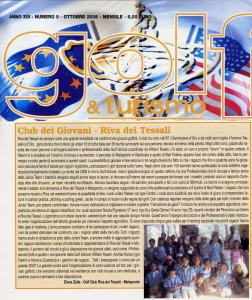 Articolo Riva Junior